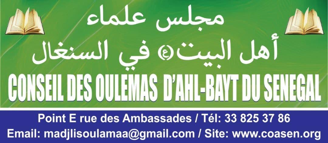 Conseil des Oulémas d'Ahl-Bayt as du Sénégal