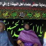 40 Jours Imam Hussein as 2019