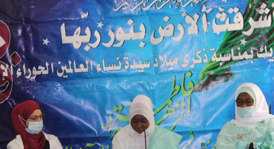 Célébration la Journée internationale de la femme musulmane