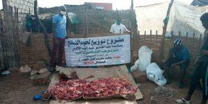 célébration de l'aide al-Ghadir
